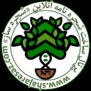 site logo/لوگوی سایت